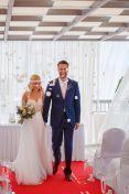 St Elias Resort – Weddings